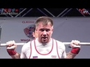 Sergey Negara - 677.5kg 5th Place 74kg - IPF World Classic Powerlifting Championships 2018