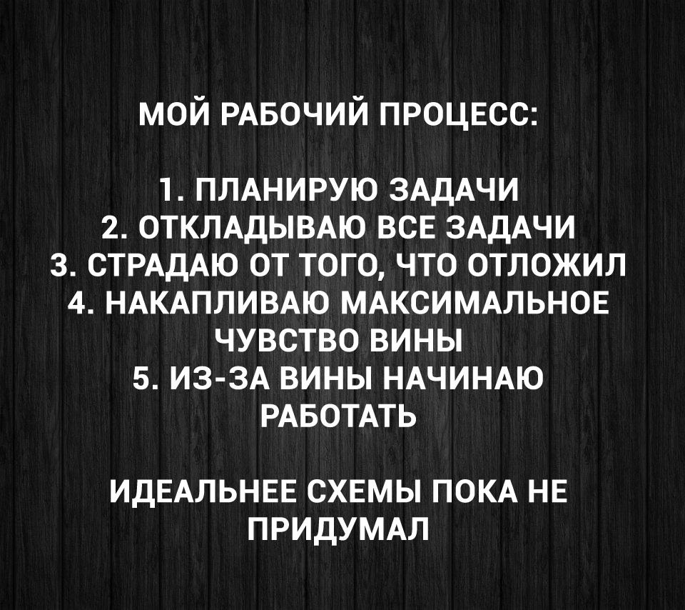 https://pp.userapi.com/c844216/v844216127/145593/5MoO4hNzXpE.jpg