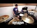 11 видов барабанщиков в метале Jared Dines rus