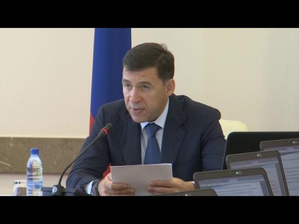 Глава региона Евгений Куйвашев рассказал об усилении мер борьбы с онкологией УрФО