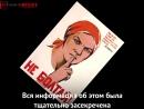InfoResist - Расстрелянный съезд кобзарей. История, которую нельзя забыть