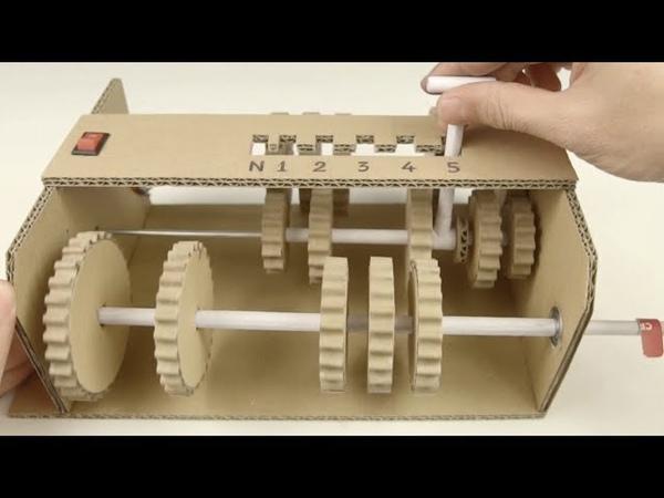 DIY 5 Speed Gearbox from Cardboard