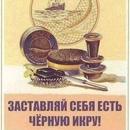 Мария Медведева фото #13