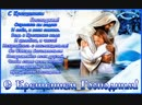 Doc328750145_489604237.mp4