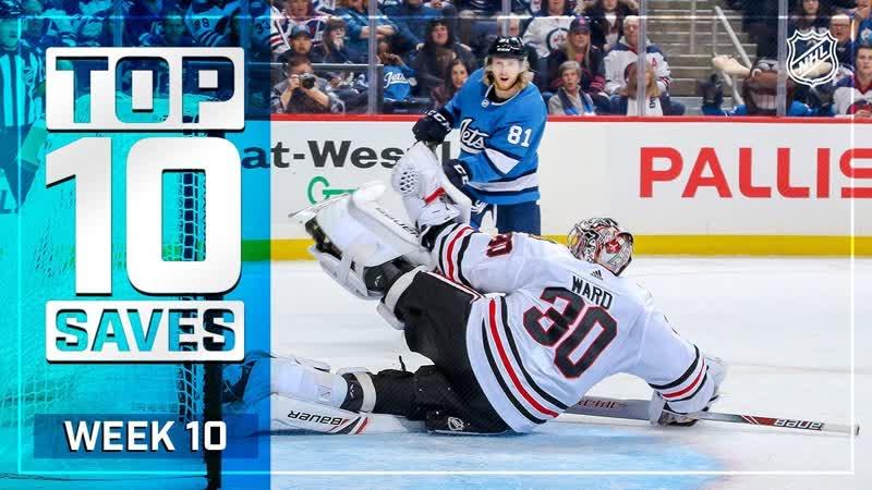 10 лучших сэйвов десятой недели сезона 2018-19 NHL