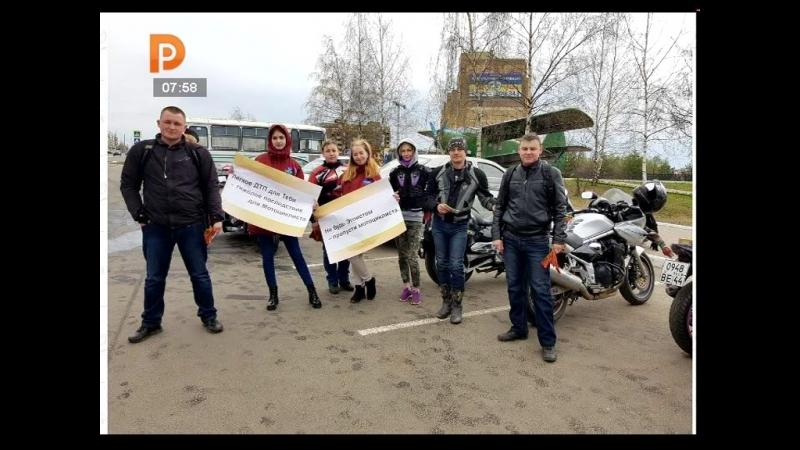 Чайники_18_06_Иван Шишигин мотоциклист, активист сообщества МотоКострома Андрей Мягков - мотоциклист, организатор Мото-ралли-сп