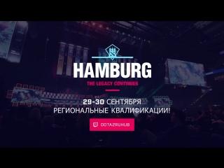 ESL One Hamburg 2018 Closed Qualifier