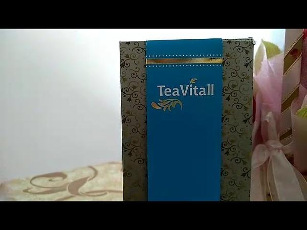 Очищающий чай Fresh компании Гринвэй