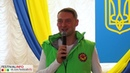 29 30 вересня 2018р ЯСКРАВА КРАЇНА В ЧЕРНІГОВІ м Чернігів