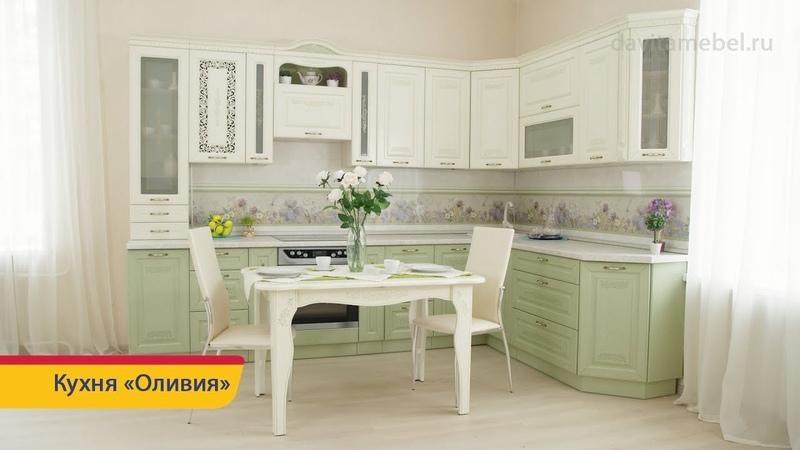 Кухня «Оливия»