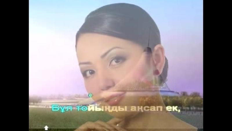 Алтынай Жорабаева - Ағажан_low.mp4