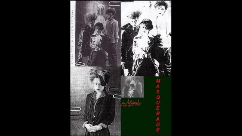 Masquerade - Genkaku no hana (with DIR EN GREY singer Kyo) 1994