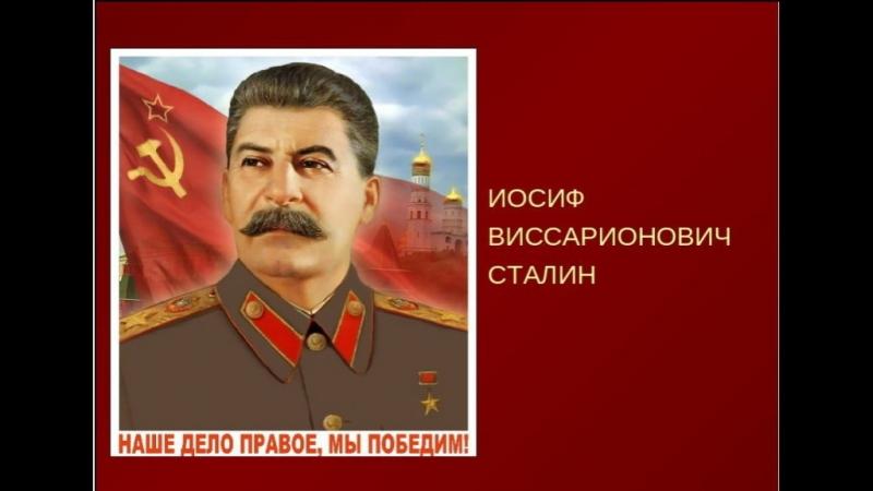 Верните Сталина на площадь Привокзальную Сергей Курочкин
