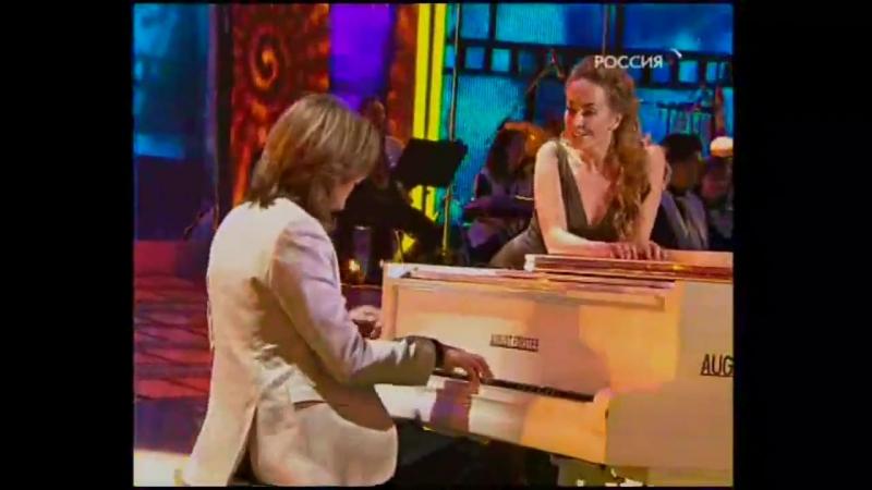 Дмитрий Маликов и Жанна Фриске Старый рояль (2009)