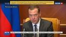 Новости на Россия 24 • Абызов: административные расследования будут подлежать согласованию с органами прокуратуры