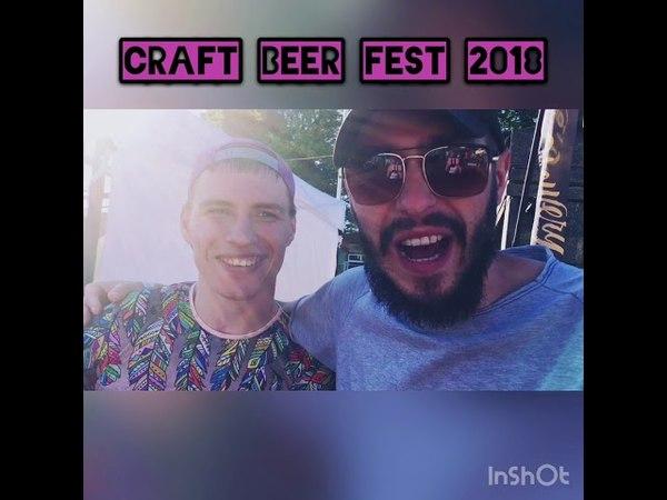ЕГИПЕТ 2018 - БЕЗ ВИЗЫ! ШАРМ ЭЛЬ ШЕЙХ! Лучший отдых в Египте! Craft Beer Fest 27 мая 2018 ВДНХ Киев