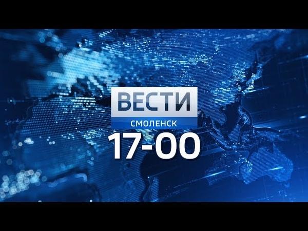 Сенатор Сергей Леонов проинспектировал исполнение наказа избирателей в Ворге
