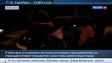 Новости на Россия 24 В Чебоксарах пьяный сын чиновника угодил в ДТП и подрался с гаишником