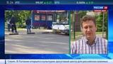 Новости на Россия 24 Суд в Подольске рассмотрит вопрос об аресте сына бывшего министра спорта России