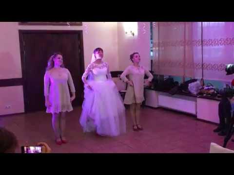 Подарок жениху Оригинальный танец невесты и её подружек Wedding day