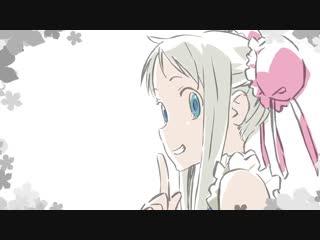 AnoHana Picture Drama - Menma e no Tegami (Ano Hi Mita Hana no Namae wo Bokutachi wa Mada Shiranai)