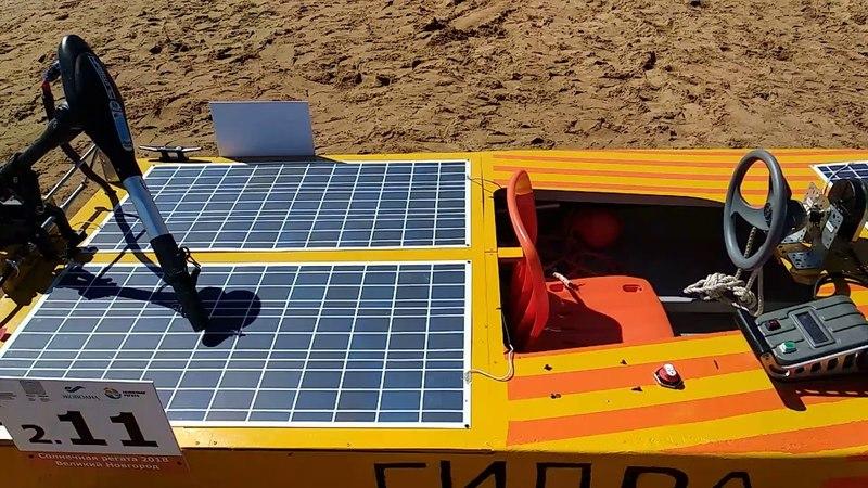 Солнечная регата 2018 инженерные соревнования лодок на солнечных батареях Великий Новгород
