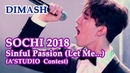ДИМАШ / DIMASH - Грешная Страсть Дай Мне... / Sinful Passion Let Me... Rehearsal Performance