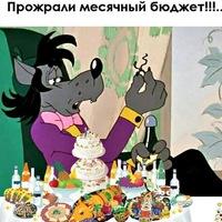 Анкета Олег Игумнов