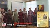 День народной куклы (Русская народная песня) The folk dolls day. Russian Folk Vocal Music Origins