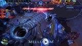 HeroesOfTheStorm_x64 2018-04-10 Mellon Davidov (Логачёв Егор) - EvilNico aka Eul GoD MobA