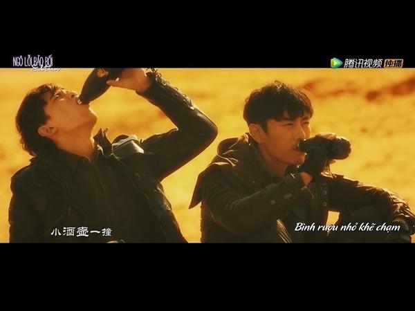 [VIETSUB] Mời rượu (OST phim Sa Hải) - Trình bày: Lưu Vũ Ninh