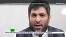 Новости на Россия 24 Жителей города Джелалабад в Афганистане оскорбили действия американских военных