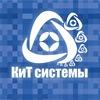 КиТ системы - Интернет магазин