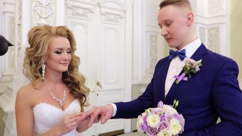 Наше свадебное видео