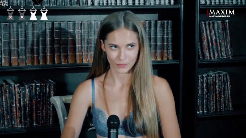 Эротическая викторина Вассервуман №4 - Катя Burn (2018) 1080p