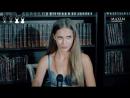"""Эротическая викторина """"Вассервуман"""" №4 - Катя Burn (2018) 1080p"""