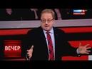 Злобин о глобализации Национальные государства берут реванш Вечер с Соловьевым от 12 12 18