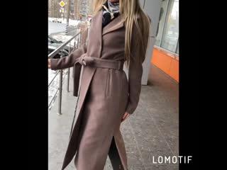Пальто халат с разрезами цвет «мокко»