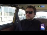 Зеленоглазое такси - Илья Разин - Полюса