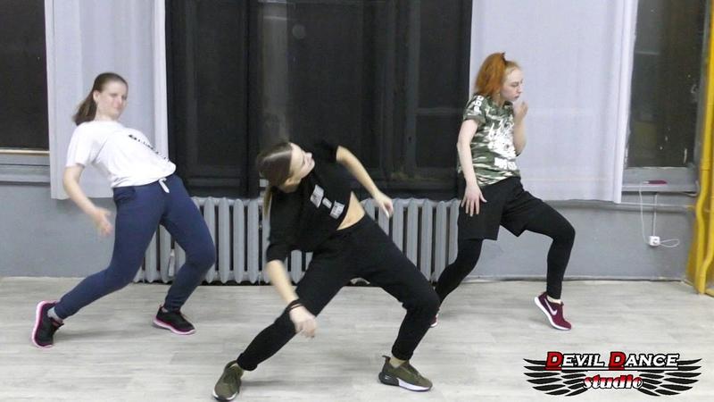 Эрика Лундмоен Без тебя спать choreo by Aleksa Oshurko Devil Dance Studio