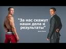 Денис Мінін: Громадська організація Street Workout Ukraine | Нові лідери