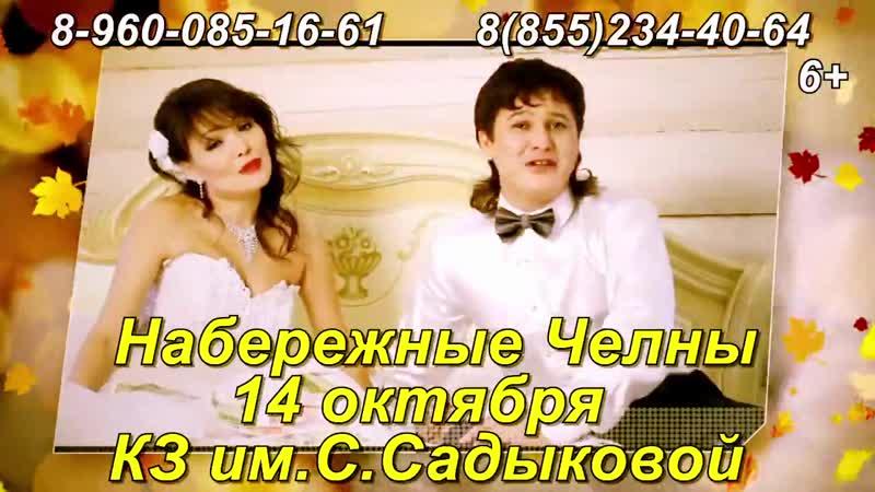 Кезге салям ТТ 2018_Н_челны_3.mov