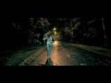 Крис Кельми - Ночное рандеву