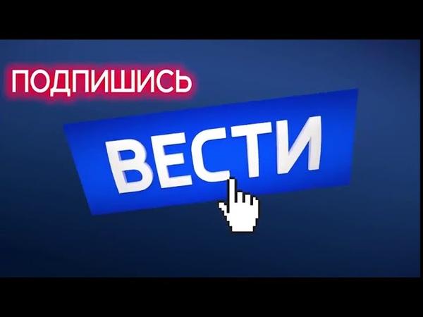 ДТП в Иркутске один человек погиб, 10 пострадали Россия 24