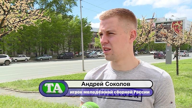 Андрей Соколов о международном турнире в Китае