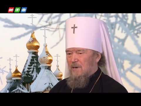 Лазарь, митрополит Симферопольский и Крымский Рождество