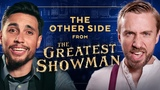 The Other Side (The Greatest Showman) - Peter Hollens &amp Chester See