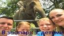 Открытый контактный зоопарк в Паттайе Кхао Кхео