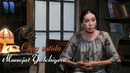 Choy ustida Akmal Mirzo bilan - Munojat Yo'lchiyeva | Чой устида - Муножат Йулчиева