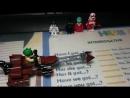 Вовкин Лего фильм